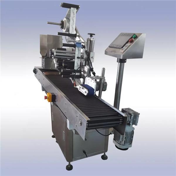 מכונת תוויות מדבקות אוטומטיות דבקות בקרת מנוע מיובאת