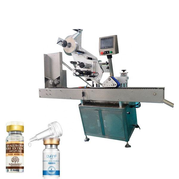 מכונת תיוג תעשייתית נגד בקבוקון סגסוגת אלומיניום לבקבוק עגול