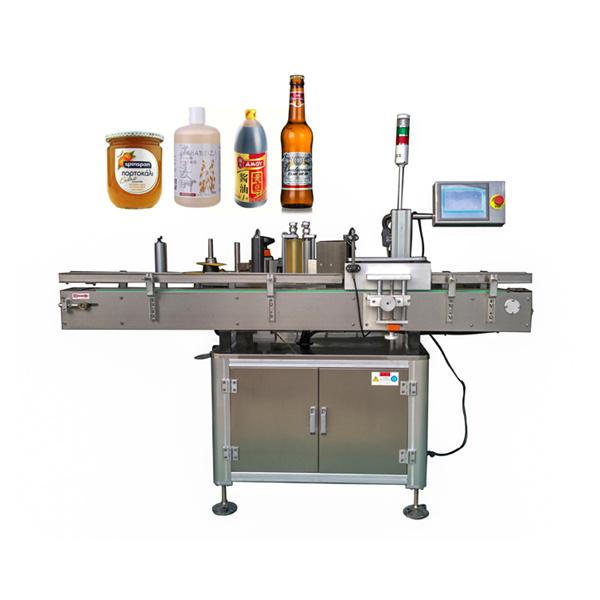 סביב מכונת תיוג מדבקות אוטומטיות בקבוק שטוח ועגול