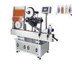 מכונת תוויות מדבקת בקבוקון שקית דשנים אוטומטית 220V 2kw 50/60 הרץ