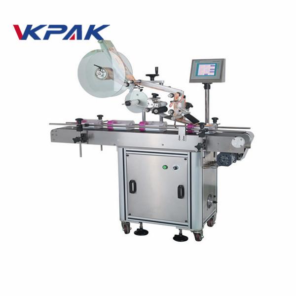 מכונת יישום תווי משטח שטוחה אוטומטית לשקיות