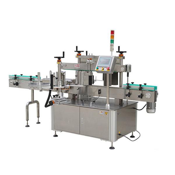 מכונת תוויות בקבוק עגולה אוטומטית עם מדפסת תאריך