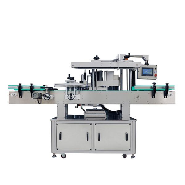 מכונת תיוג מדבקה אוטומטית, מכונת יישום תוויות בקבוקים אליפסה