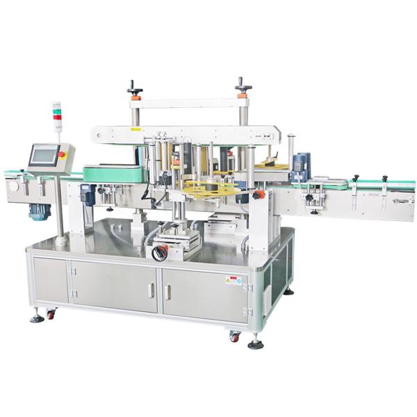 מכונת תיוג מדבקות צד כפולות, מכונת יישום תוויות אוטומטית