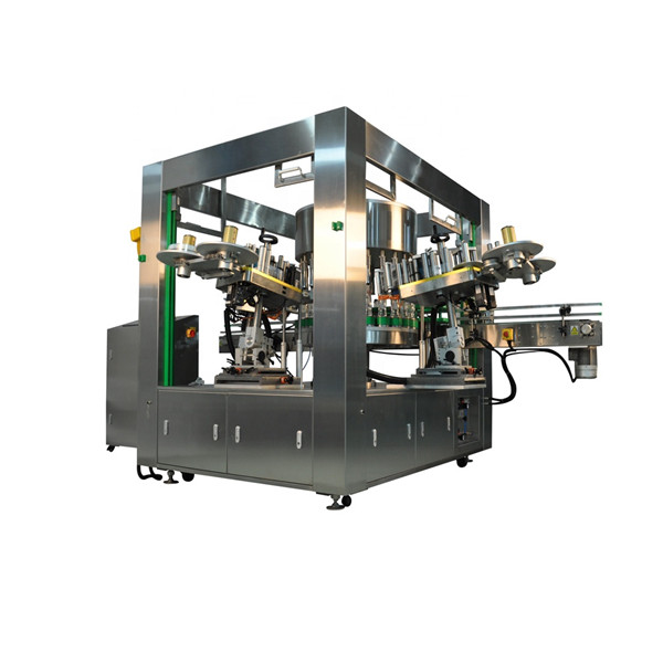 ציוד מכונות לסימון מדבקות סיבוביות יעילות