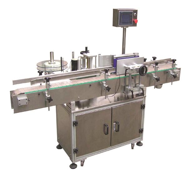 מכונת תיוג מדבקה אוטומטית גמישה מדוברת עם שקיות נייר צדדיות כפולות