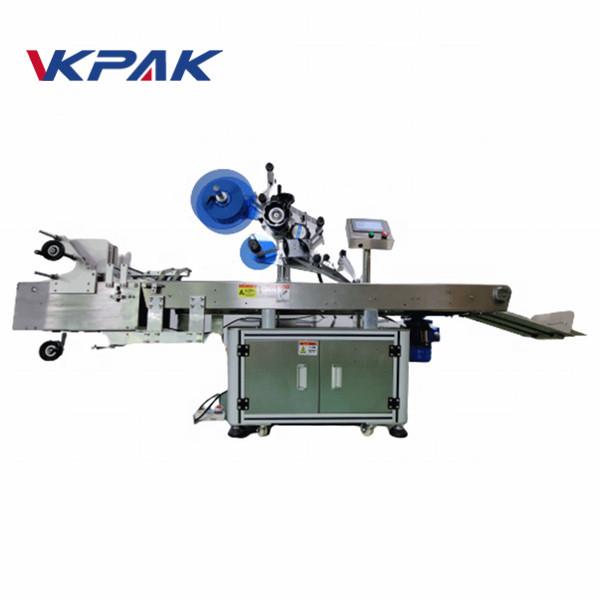 מכונת תוויות תיק מוליך אוטומטית מלאה עם משטח שטוח אוטומטי