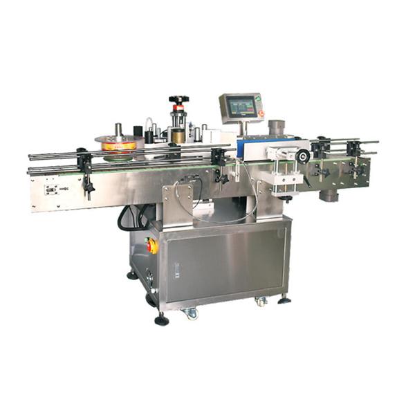 מכונת תיוג אוטומטית עם מדבקות צד כפולות עם דיוק גבוה