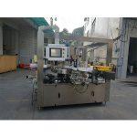 מכונת תיוג מדבקות סיבוביות במהירות גבוהה עם חגורת אפשרויות מילוי מכונה