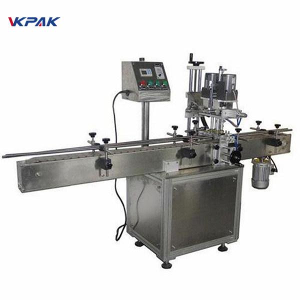 מכונת תיוג בקבוקים עגולה דו צדדית לתעשיית מוצרי קוסמטיקה