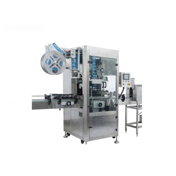 מכונת מוליך שרוול מכווץ PVC מכונה אוטומטית לחלוטין