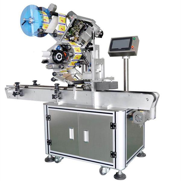 מכונת תיוג דביקה עצמית החלפה