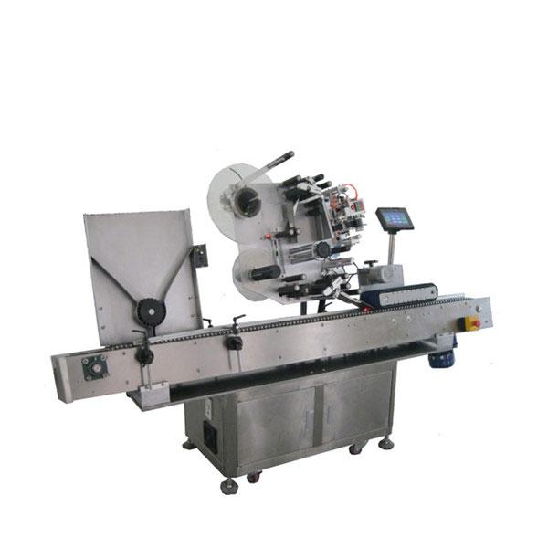 מכונת תוויות מדבקות לבקבוקון בתעשיית התרופות