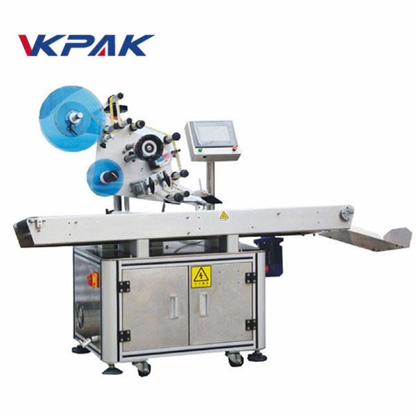 מכונת יישום תווית משטח שטוחה עם שקית פולי