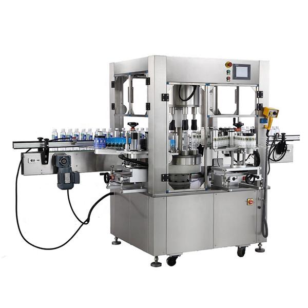 בקבוק עגול מדבקת סיבוב מכונות תיוג עובי ציוד