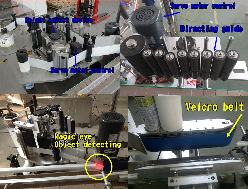 מדבקת בקבוקים קוסמטיים תיוג בקבוקים עגול / מכונת תיוג דביקה עצמית