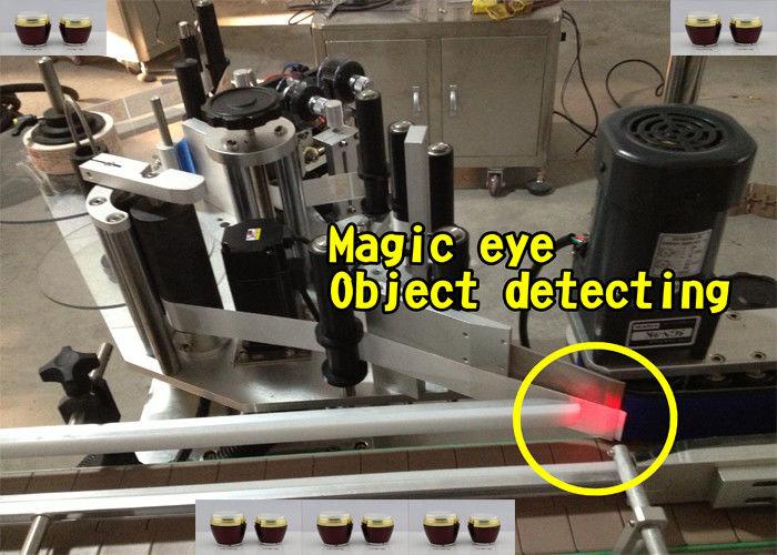 מכונת יישום בקבוקים דבש אוטומטית