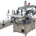 מכונת תיוג אוטומטית דו צדדית מכסה 5 גלונים