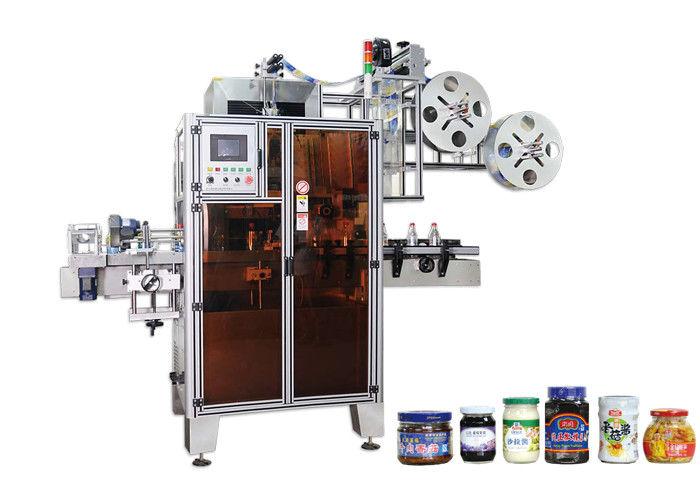 PET מכונת תיוג שרוול אוטומטית יעילות גבוהה לצווארי בקבוק