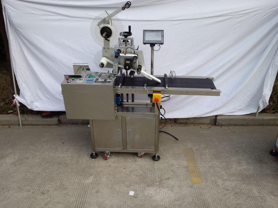 מנוע סרוו מוליך תווית משטח שטוח עם נייר תיק