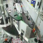 מכונת תיוג מדבקות צד כפולות אוטומטיות לבקבוק שטוח עגול מרובע
