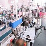מכונת תיוג צדדית כפולה לבקבוק עבור צנצנת בקבוקים מרובעת שונים