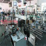 """350ML מכונת תיוג בקבוק זכוכית אוטומטית 190 מ""""מ גובה מקס"""