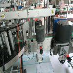 מכונת תיוג בקבוקי זכוכית אוטומטית לבקבוק כוס יין אוסטרליה / צ'ילה