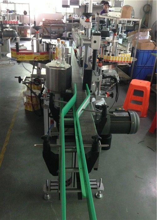 יישום מדבקת תווית מדבקת CE, נהיגת מנועי סרוו למכונות בקבוק יין