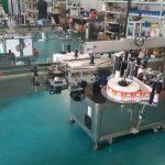 מכונת תוויות מדבקות אוטומטיות של תוויות בקבוקים