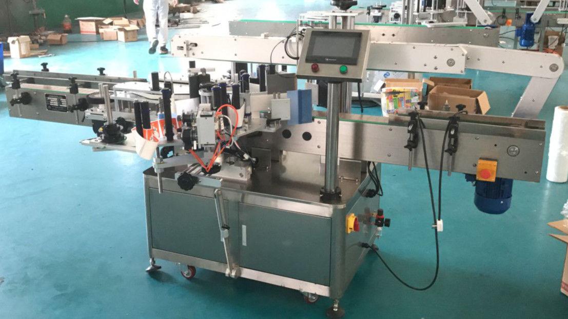 צד קדמי ואחורי תווית מכונת המוליך עם מנגנון תיקון
