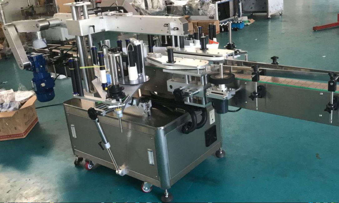 מכונת תיוג מדבקות צד כפולות במהירות גבוהה לבקבוק מרובע / עגול / שטוח