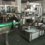 חזית בצד האחורי מכונת תיוג בקבוקים מכונה שתי תוויות יישום