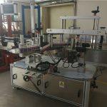 שני ראשים מכונת תיוג בקבוקים אליפסה לבקבוק סגלגל בתעשייה כימית