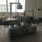מכונת תיוג בקבוקי פלסטיק למוצרים כימיים