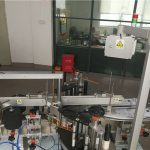 מכונת תיוג בקבוקי פלסטיק לתעשייה קוסמטית