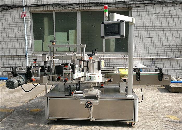 מכונת תיוג מדבקות CE אוטומטית / מכונת תיוג רגישה ללחץ