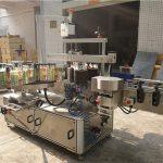 """מכונת תיוג בקבוקים שטוחים 3048 מ""""מ x 1700 מ""""מ x 1600 מ""""מ"""