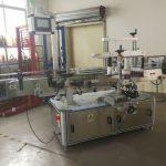 מכונת תיוג בקבוקים מרובעת אוטומטית מלאה נעטפת במשך 3000-5000b / H