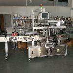 מדבקת דבק עצמי מכונת תיוג בקבוקים שטוחה במהירות גבוהה 5000-1000B / H