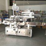 מכונת תיוג בקבוקים עגולה / מוליך תוויות משטח שטוח אוטומטי מלא