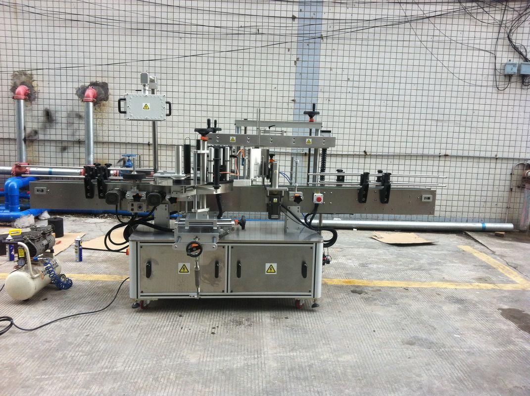 מכונת תיוג בקבוקי פלסטיק לציוד תיוג בקבוקי מים