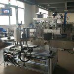 מכונת תיוג בקבוקים שטוחים, מכונת יישום תוויות אוטומטית