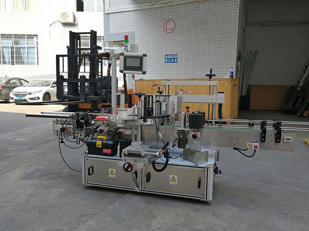 CE מכונת תיוג מדבקות אוטומטיות לאיטום פינות קרטון קטנות