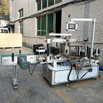 מכונת מדבקת תוויות קדמית ואחורית לבקבוק סגלגל ומלבני