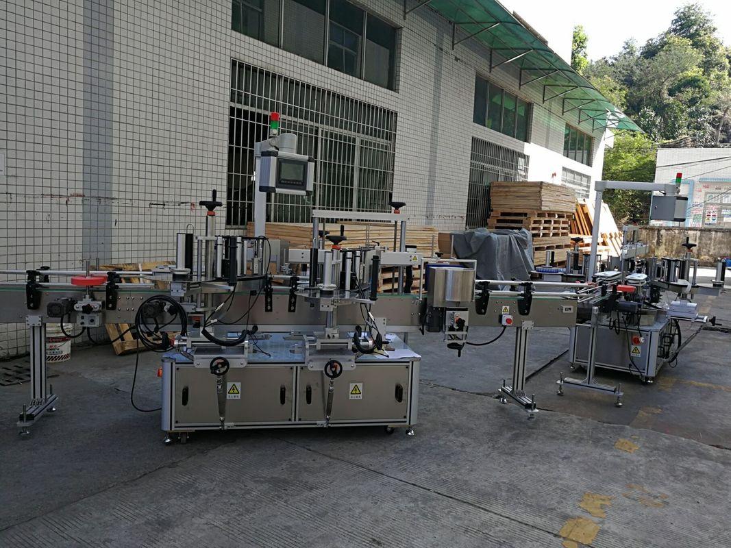 מכונת תיוג מדבקת בקבוקים שטוחה / מרובעת אוטומטית מלאה קיבולת 5000-8000B / H