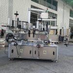 מכונת תיוג בקבוקים מרובעת אוטומטית בצד יחיד / מערכת תיוג דביקה עצמית